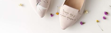 Comunica(c)ción: Marian Loves Shoes